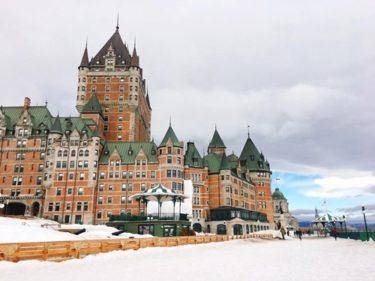 フランス風の洗練された街並み「ケベックシティ」の魅力